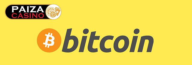 パイザカジノビットコイン画像