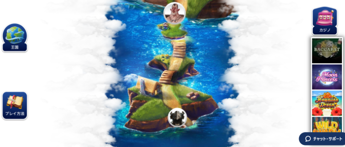 カジ旅RPG画像